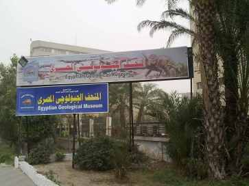 Hatem_Egyptian_Geological_Museum
