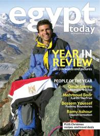 001-Cover112