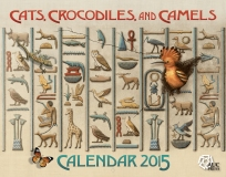 COVER CALENDAR 2015 Nature Foldouts-1