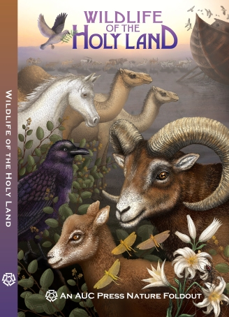 5 COVER Wildlife of the Holy Land with Spine