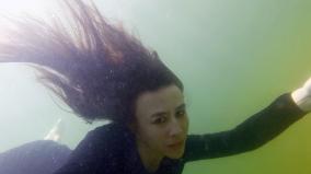 Dominique Underwater 3