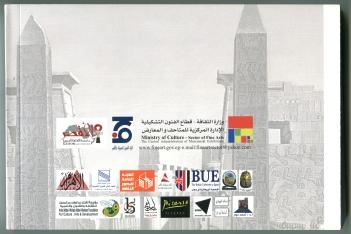 Luxor Art Salon Book Back