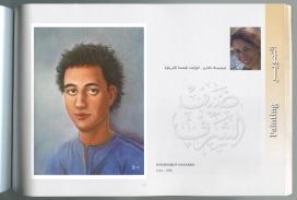 Luxor Art Salon Book Page 2