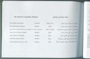 Luxor Art Salon Book Page