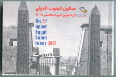 Luxor Art Salon Book