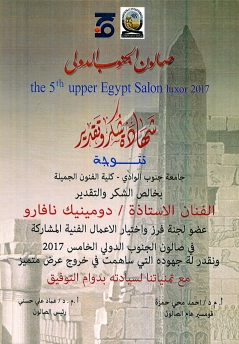 Luxor Art Salon Certificate