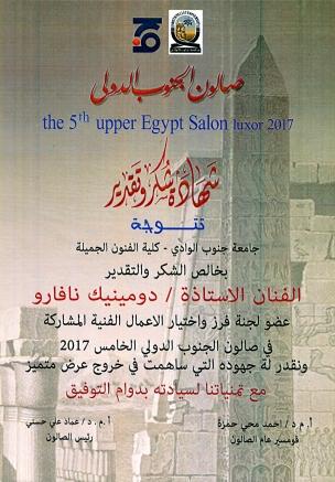 Luxor Art Salon Certificate