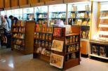 AUC_Bookstore1